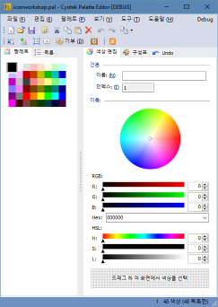 Cyotek Color Palette Editor - with localization support